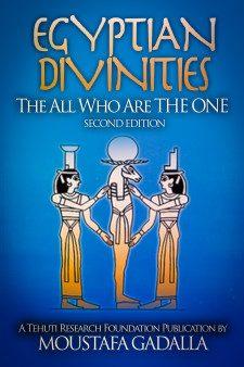埃及神性: 所有的人是一个, 第二。