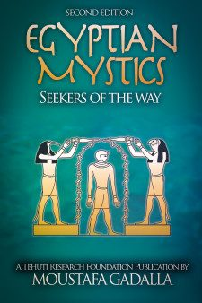 埃及神秘主义者: 探索道路的人, 第2版。