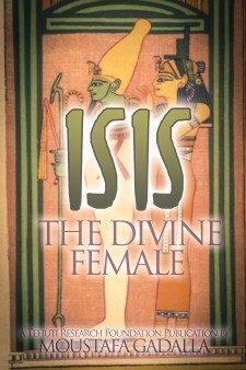 伊希斯: 神圣的女性